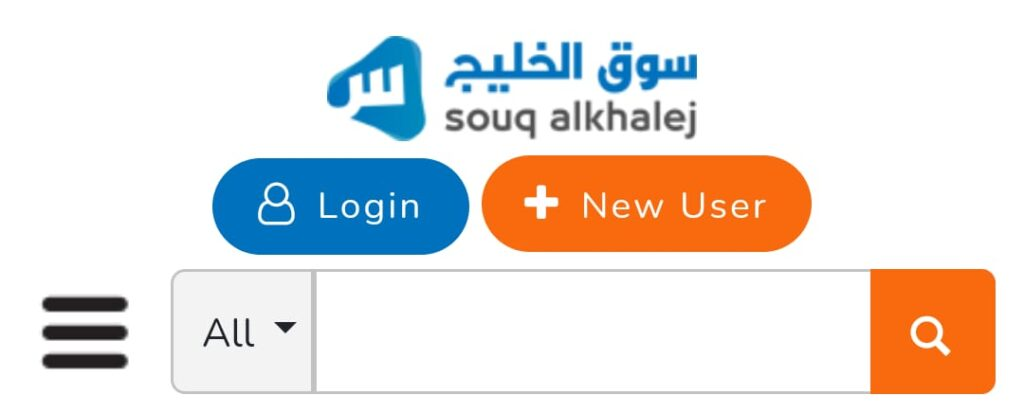 registering your business in Souq Alkhalej Saudi business directory